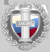 Логотип адвоката в Тамбове